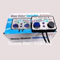 Jebao wave maker twin controller TC-4A