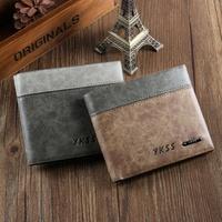 Horizontal men's wallet male short wallet male short design the trend of male wallet purse  designer
