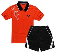 2014 NEW free shipping 1set butterfly fashion 3UYI Child boy / girl Badminton / chirdren Table tennis Shirt +shorts
