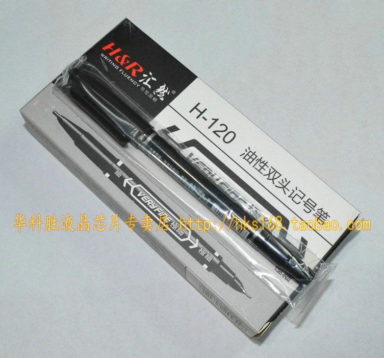 Caneta óleo Frete grátis 5PCS Trumpet cabeças Belden BT-924 linha de gancho de cabeça pequena caneta marcador bom óleo durável(China (Mainland))
