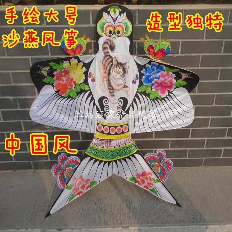 Bamboo pierced kite High-grade hand-painted fine decoration decoration kite parafoil stunt kite kite surf(China (Mainland))