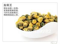 250g Chrysanthemum buds tea, herbal tea,Free Shipping