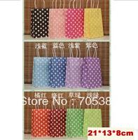 Polka Dot kraft paper gift bag, Festival gift bags, Paper bag with handles, wholesale price (SS-1533)
