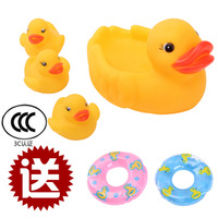 Free shipping Large teakettles toy parent-child mother and son small duck belt swimming ring 3c wholesales