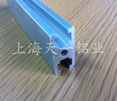 Aluminum 1530 European standard aluminum alloy door and window frame profiles direct aluminum design industrial profiles(China (Mainland))