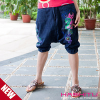 Kashitu duomaomao pattern jeans harem pants large file pants female  free shipping