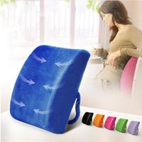 Car slow rebound memory cotton lumbar pillow tournure cushion car summer waist support cushion