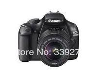 Canon EOS 1200D Kit (18-55 II)