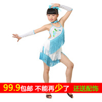 10sets Child Latin dance clothes nagle Latin dance clothes female child Latin dance costume performance wear  wholesale