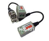 Twisted BNC CCTV Video Balun passive Transceivers UTP Balun Cat5 CCTV UTP Video Balun 10pcs free ship