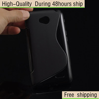 High Quality Soft TPU Gel S line Skin Cover Case For LG L70 Free Shipping UPS DHL EMS FEDEX CPAM HKPAM FDS-1