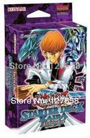 Yugioh Card English Genuine YSKR StarterDeck Kaiba Reloaded Hai Maka group containing UTR blue eyes