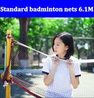 100% new Standard badminton nets, portable rainproof, professional badminton net 6.1M Free Shipping 2PCS