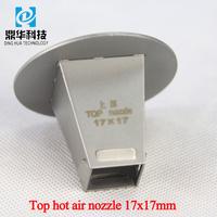 Free Shipping Titanium Alloy BGA Nozzle For Dinghua Zhuomao Shuttle Star Scotle BGA Rework Station