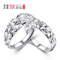 Silver 990 999 fine silver mantianxing open ring lovers ring a pair of lettering