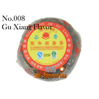 Orange 5pcs No.008 Gu Xiang Puer tea  with Orange aroma Ripe Tea Chinese Tea Service 1098 Famous Tea Wholesale Free Shipping