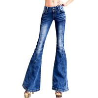 Joinus 2014 spring high bell bottom elastic waist slim flare jeans female blue bell bottom jeans