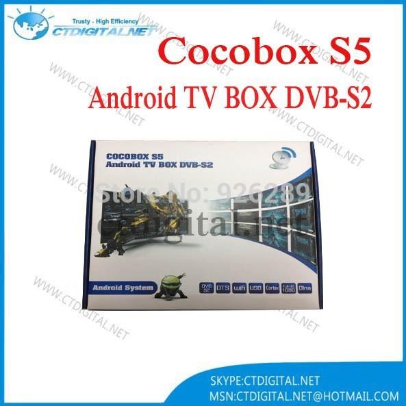 Coco s5 caja de tarjeta de compartir cccam android cuenta dvb-s2 hd ...