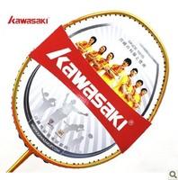 Kawasaki KAWASAKI 5370 full single carbon badminton racket