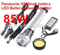 85 watt HID Torch tactical flashlight 85W HID flashlight spotlight