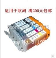 5pcs Free shipping PGI 550BK CLI 551 BK C M Y compatible ink cartridge For canon PIXMA MG5450/MG5550/MG6450/Ip7250/MX925 printer
