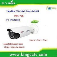 2014 hotselling DAHUA camera cctv 2Mp full HD IPC-HFW5200C IR 30m