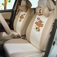 Car general viscose summer car seat cover 18 piece set beige grey all-inclusive type