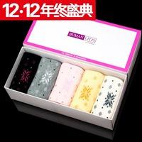 Platinum socks female socks women's snowflake paragraph boxed socks gift socks