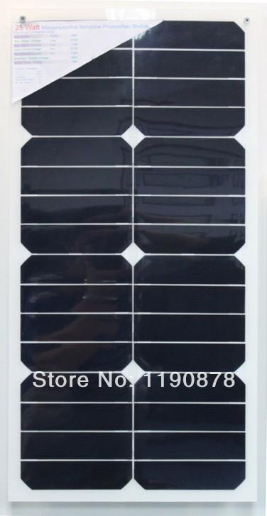 25w Soft Solar Panel,Flexible Thin Solar Panel,Amorphous Solar Panel(China (Mainland))