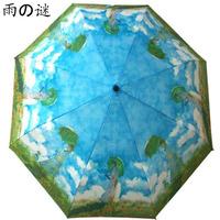 Free shipping Monet oil painting umbrella fully-automatic three fold umbrella anti-uv