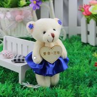Wanqiu joint bear cartoon bouquet doll bear doll flower bag material diamond Teddy bear wholesale