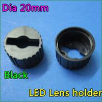 50pcs/lot Led holder 20mm led lens holder without len glass  glossy face for LED light lamps DIY! led lens holder free shipping