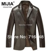 Genuine leather clothing male sheepskin leather clothing single leather suit leather jacket outerwear