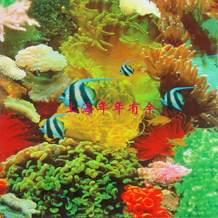 Aquarium backgrounds online backgrounds and decorations for Aquarium mural wallpaper