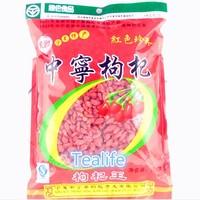 Goji berry 1kg Goji Berries The Chinese NingXia Dried Gouqi Wolfberry Herbal Tea For Health Product Drop Shipping Free Shipping