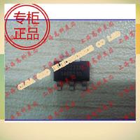 IC chip IC DS1233A - 10 SOT223 3.3 V   12 mini monitor