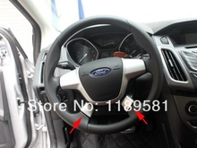 alloy steering price