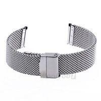 22mm Unisex Mesh Steel Watch Band Strap Bracelet Safety Buckle Silver Hot