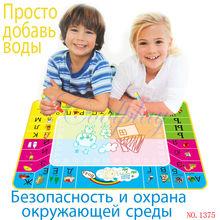 Free shipping CP1375NC 73X19cm Russian Kids Drawing Board with 1pcs Magic pen /Russian Child's drawing mat/water drawing board(China (Mainland))