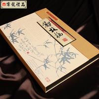 Quality silk painting crafts album gift unique crafts