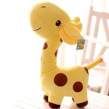 cute stuffed toy price