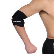 neoprene elbow support price