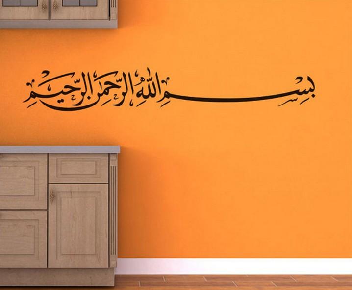 Achetez en gros sculpt d coration murale en ligne des for Decoration murale islamique