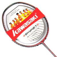 Badminton KAWASAKI super large single 6370 carbon