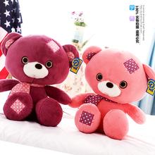cheap big pink teddy bear