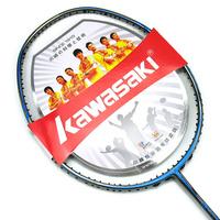 Kawasaki kawasaki badminton full carbon machine series balancing 6350 plus size