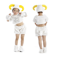 Goat split loading short dance design infant animal costume clothes paillette