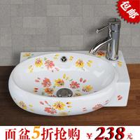 Ceramic art basin wash basin wash basin small hanging pots traditional chinese painting flower 7080