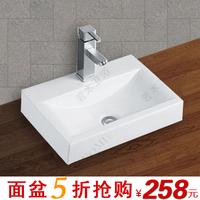 Wood ceramic art basin wash basin wash basin pool rm-365