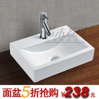 Wood ceramic wash basin wash basin sanitary ware counter basin pool rm-347